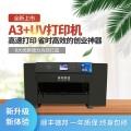 享印創業設備uv平面打印機擺攤神器衣服瓷磚玻璃手機