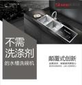 山东 济南 厨房电器市场招商 斯柯诺厨房电器招商
