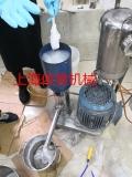 高黏度水基壓裂液制備,天然及合成植物膠壓裂液制備
