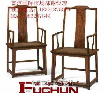 上海花梨木南官帽椅现在什么价位?