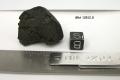 橄欖隕石權威的檢測公司在哪個地方