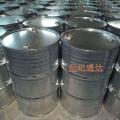现货供应甲基丙烯酸 甲基丙烯酸品牌