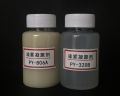 水处理聚丙烯酰胺pam阴离子