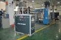 供应上海玻璃钢成型专用模温机 风电叶片专用模温机