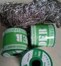 香洲区回收锡丝