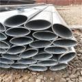 熱鍍鋅橄欖橢圓管生產加工廠家