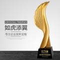 珠海獎杯獎牌廠家定做十佳單位獎杯杰出貢獻獎杯