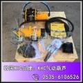 KA1M-100氣動葫蘆,KHC氣動葫蘆,
