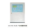 工業型可燃氣體報警控制器CA-2100(Plus)