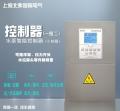 中文操作 一控二 小铁箱 液晶屏智能控制器