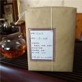康磚金尖黑茶品牌_泰安安化黑茶零售_安化黑茶