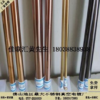 201不锈钢圆管89*1.9楼梯扶手专用