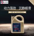 進口汽車機油全合成機油SN0W-30適合柴汽發動機