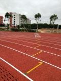 体育馆复合型塑胶跑道 球场跑道地坪材料销售