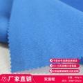 工厂货源粗纺毛呢大衣低含毛双面呢面料