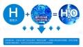 spe水电解技术吸氢机全新上市