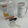家用全自動豆漿機 多功能微電腦控制加熱功能