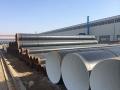 管件连接3pe防腐钢管11月生产周期