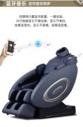 长治生命动力LP-5800S按摩椅