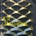 墙幕装饰铝板网 1.2米鱼鳞孔铝板网 铝板网厂家