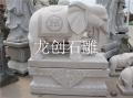 石雕大象的用處 擺放石雕大象的意義