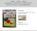 超聲波食材機跟水觸媒食材機區別優勢