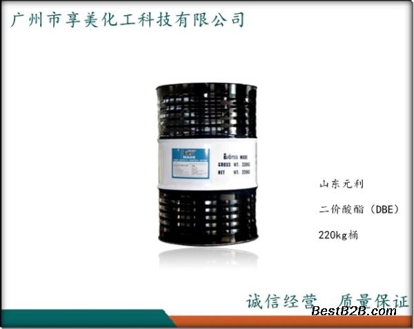 二價酸酯DBE山東元利工業清洗脫漆劑