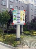 柳州市地區郵寄鋁合金道旗架燈桿道旗歡迎定制