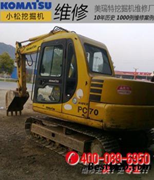 甘孜小松挖掘机维修技术基地