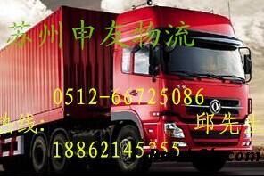 芜湖到昆山零担v零担专线物流及整车运输_惠州罗浮山自驾游攻略图片