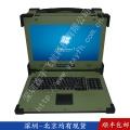 17寸下翻工业便携机机箱定制军工电脑外壳加固笔记本
