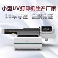广州诺彩 UV打印机生产厂家 绿色环保
