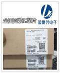 求購惠州電感庫存回收公司