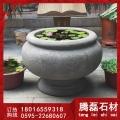 石材雕刻制作、花園石雕花盆