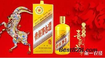 晉城回收生肖酒瓶 回收狗年茅臺酒瓶盒子多錢一套