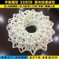 深圳平湖3D打印手板模型速成