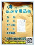 污水處理生產廠家 硝化菌粉氨氮總氮降解菌反硝化細菌