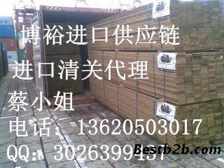 非洲赞比亚血檀广州黄埔港木材进口报关_志趣