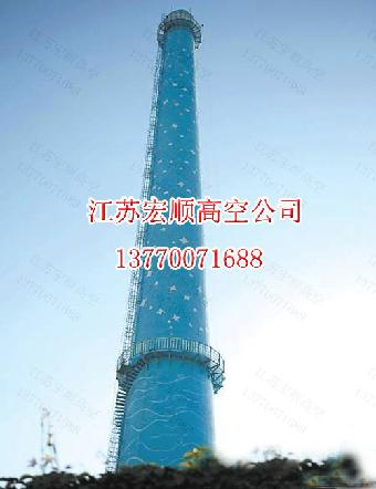 广电塔维护防腐,广告牌塔筒钢支架维护防腐,冷却塔防腐,冷却塔内外壁