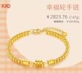 KKG商城:買黃金首飾為啥更多的人喜歡手鐲而非手鏈
