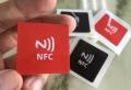 NFC標簽茶葉防偽防撕標簽rfid標簽廠家供應
