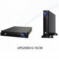華為UPS電源2000-G1-3K廠家直銷 代理