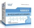 定向透藥用溫熱透化理療電極片生產廠家