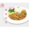 廣東團餐料理包廠家配送150g榨菜肉絲蓋澆飯成品菜