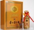 30年陳釀茅臺酒酒瓶禮盒回收價格值多少錢同時報價