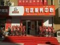 杭州小区有某鸟驿站后第二家熊猫快收驿站竞争方法