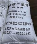 广州磷酸二氢钾价格 湖北联力牌