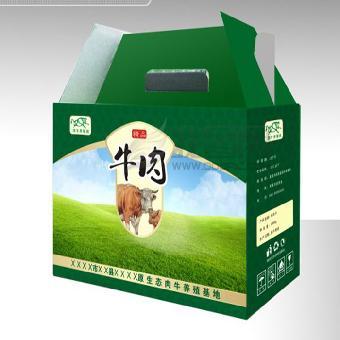 成都牛肉包装礼盒定做-牛肉包装盒印刷