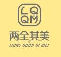 徐州二手老廟鉑金鉆戒高價回收