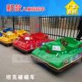 广场新款坦克碰碰车全套价格水上乐园设备新款双人电动